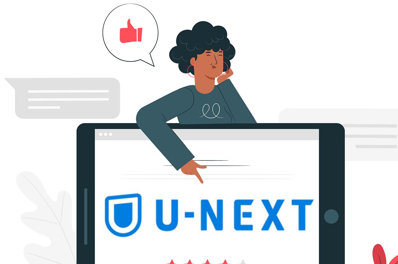 u-nextreview