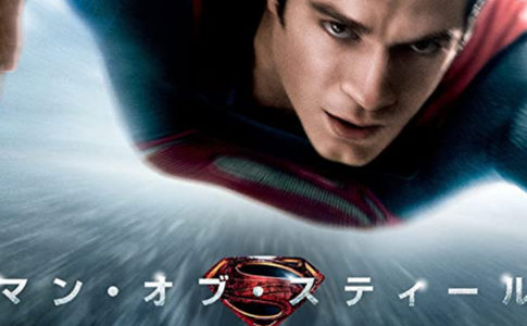 man-of-steel-icatch