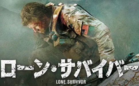 lone-survivor-icatch